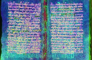 Hidden-ancient-text